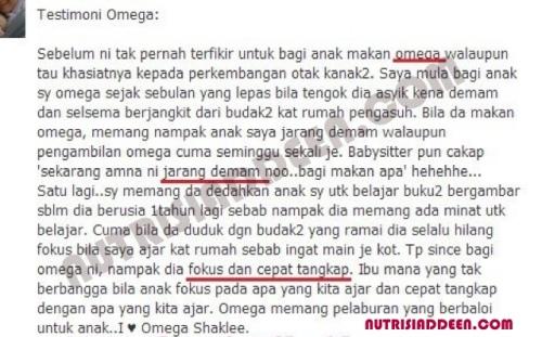 testi omega pandai